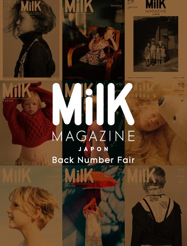 渋谷「SPBS」にてMilK MAGAZINE JAPONバックナンバーフェア開催中